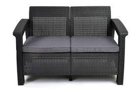picture of corfu rattan style sofa love seat
