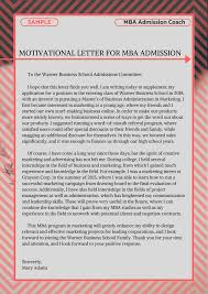 Example Of Application Essays Most Effective Mba Essay Examples Mba Admission Coach