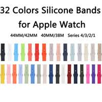 Wholesale Pink <b>Silicone</b> Watch Band
