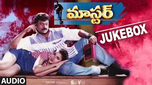 Master Telugu Movie Songs ...