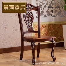 american continental dining chair minimalist modern hotel furniture wood carved french wood dining tables and chairs