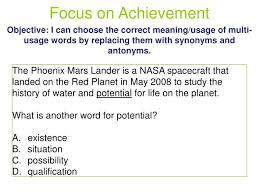 Ppt Focus On Achievement Powerpoint Presentation Id 5149373