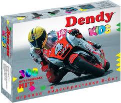 Купить <b>Игровая</b> консоль <b>DENDY Kids</b> 300 игр, световой пистолет ...