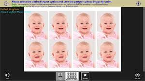 Microsoft Store Ar-eg Diy Passport - شراء Photo