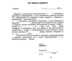 История предприятия для отчета по производственной практике  Отчет по практике юриста рефераты 5ballov qip ru