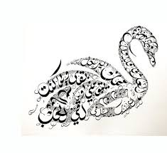 3136 best arabic calligraphy images