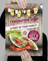 Now Open Flyer Template 47 Free Psd Flyer Templates