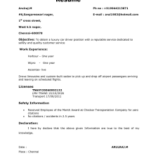Driver Sample Resume Sample Resume For Limousine Driver 24 Driver Resumes Chauffeur For 22