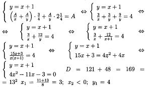 Помогите решить задачу Домашняя контрольная работа № Вариант  Ответ 3 ч 4 ч