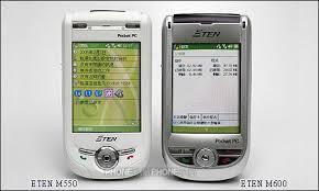 ETEN M550 趕白色PDA Phone 潮- 第1頁- 手 ...
