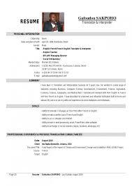 Free Download Fantastic Interpreter Resume Sample Vignette Resume Beauteous Interpreter Resume