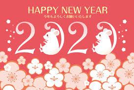 「新年賀卡」的圖片搜尋結果