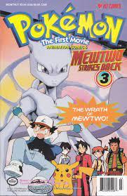 Pokemon The First Movie MewTwo Strikes Back 3 (Mewtwo Strikes Back): Shudo,  Takeshi: Amazon.com: Books