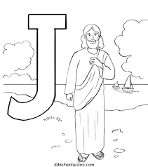 Small Picture Coloring Download Jesus Is My Friend Coloring Page Jesus Is My