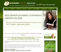 custom essay writing services reviews admission essay  custom essay writing services reviews