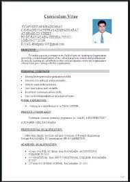 Cv Sample Format Download Resume Samples In Word Format Example Resume Download Word Format