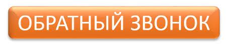 Кандидатская диссертация по медицине НПО Ученый Совет  или отправьте запрос цены через форму