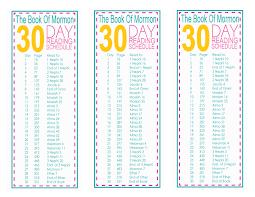 Book Of Mormon Reading Chart Printable Someone In Mind Book Of Mormon 30 Day Reading Challenge