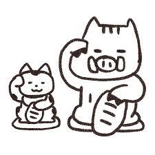 招き猫と猪のイラスト亥年 ゆるかわいい無料イラスト素材集