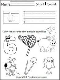 42747bc5333a843944cf8e6b96764eb7 school worksheets free worksheets beginning, middle, ending sounds on pinterest beginning sounds on e sound worksheet