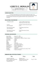 Elementary School Teacher Resume Template – Weeklyresumes.co