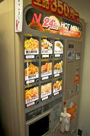 Japanese Food Vending Machines Classy Return To Japan Japan Day 48 Narita To Yokohama Tokyo Times