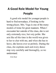 father role model essay examples docoments ojazlink essay pas our role model