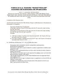 Dasamsa Chart Analysis Guide Varga Dasamsha D 10 Swargamsa