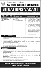 islamabad national assembly secretariat jobs for posts research islamabad national assembly secretariat jobs for posts research officer cum speech writer jobs virtual university of