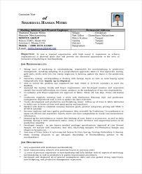 Garment Merchandiser Resume Merchandiser Resume Template 7 Free Word Pdf Documents Download