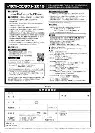 宇都宮メディアアーツ専門学校 At Umediaarts Twitter