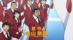 Conan Fans Club - Detective Conan Movie 23: The Fist of Blue Sapphire  Official Trailer