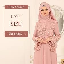 Hijab Neva Style Com Hijab Dresses Muslim Dress