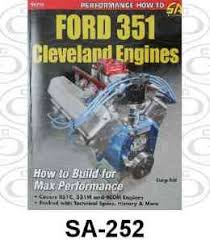 ford 302 alternator bracket diagram wiring diagram for car engine ford mustang 289 crate engine additionally 2001 volkswagen pat radio wiring diagram in addition how to