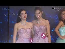 Miss Universe Malaysia 2019 - YouTube