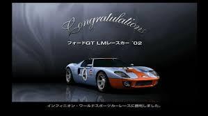 infineon world sport car trophy