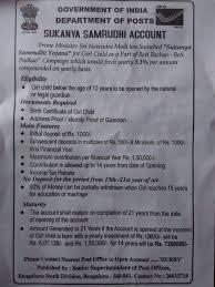 Comparison Of Sukanya Samriddhi Scheme With Ppf A C