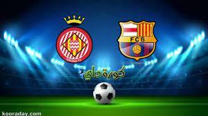 مشاهدة مباراة برشلونة وجيرونا بث مباشر الودية اليوم 24/07/2021