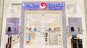 pharmacy design company uaes binsina pharmacy plans to open 15 new stores this year gulf