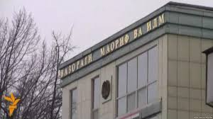 В Таджикистане защитить диссертацию нужно будет на русском либо  В Таджикистане защитить диссертацию нужно будет на русском либо английском языках
