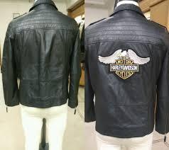 jacket customisation