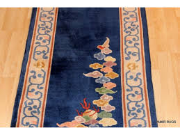 14 long chinese hall runner royal blue