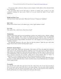 marshall plan for novel writing book 37