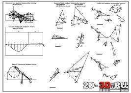 Курсовая работа по ТММ с чертежами Исследование рычажного силы  Бесплатно скачать готовые курсовые проекты и учебники