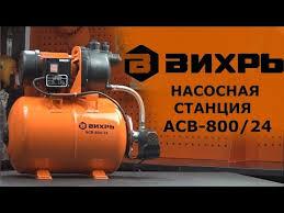 <b>Вихрь</b> АСВ-800/24 инструкция, характеристики, форум, отзывы ...