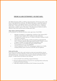 No Experience Receptionist Cover Letter Cover Letters For School