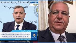 وزير الصحّة الأردني قرّر مصارحة العالم' حول كورونا؟ FactCheck#