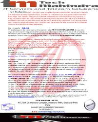 Tech Mahindra Fake Offer Letter Ajeya The Invincible S Crucible
