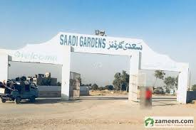 240 yards park facing plot in block 2 saadi garden