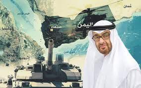 مأرب برس | عاجل .. الحكومة اليمنية تطلب بصفة رسمية عقد جلسة لمجلس الأمن  بشأن الغارات الإماراتية الأخيرة